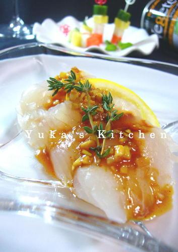 Flounder Sashimi with Gochujang Sauce