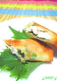 Chicken Spring Rolls with Salt-Cured Plum and Shiso Leaf