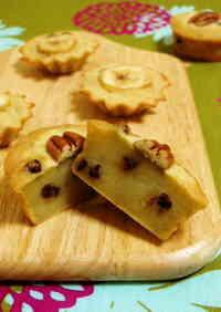 Mochi Rice Flour and Banana Cupcakes