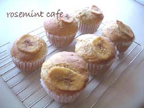Starbucks-Style Soy Milk Banana Muffins (Macrobiotic)