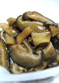 Fresh Shiitake Mushroom Tsukudani