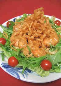 Banquet Style Prawn Salad