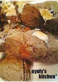 Starbucks Style Chocolate Chunk Scone