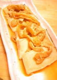 Homemade Koya Freeze-Dried Tofu