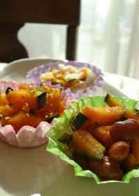 Easy Microwave Kabocha Squash Kinpira for Bentos