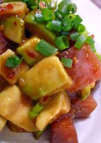 Tuna & Avocado Yukke