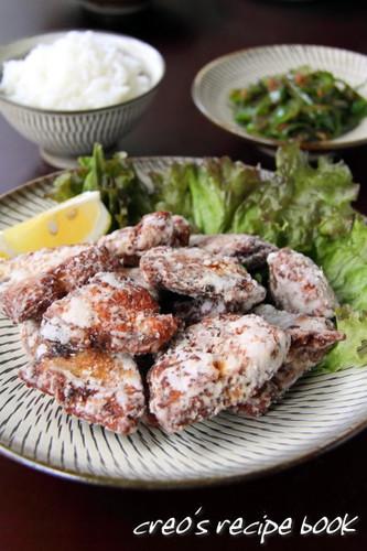 Katsuo Tatsuta-age (Deep Fried Skipjack Tuna)
