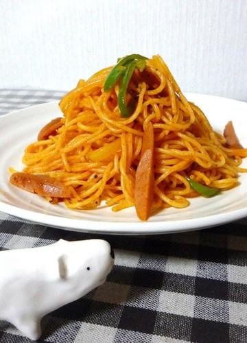 One-pan Napolitan Spaghetti
