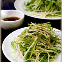 Crispy Daikon and Mizuna Leaves Salad with Yuzu-kosho Flavour