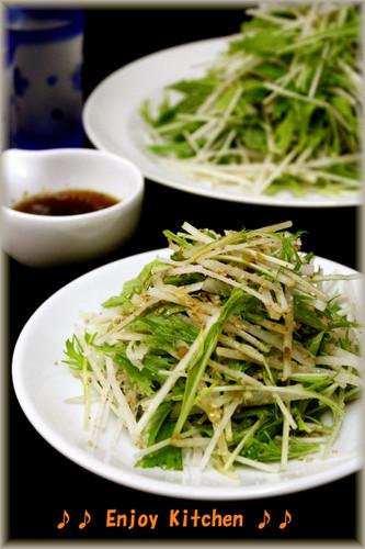 Crispy Daikon and Mizuna Leaves Salad with Yuzu-kosho Flavour