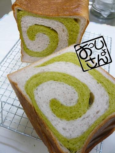 Adzuki Bean Bread (Using a Bread Maker)
