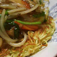 Crispy Fried Yakisoba Noodles with Ankake Sauce