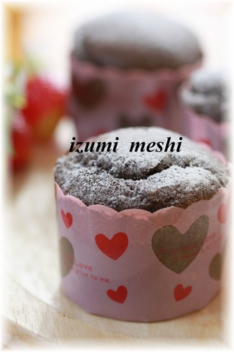 Chocolate Muffins for Chocolate Lovers