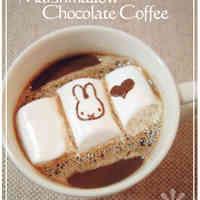 Marshmallow Chocolate Coffee