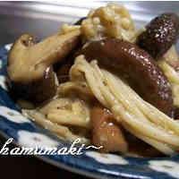 Sautéed Mushrooms with Garlic & Butter
