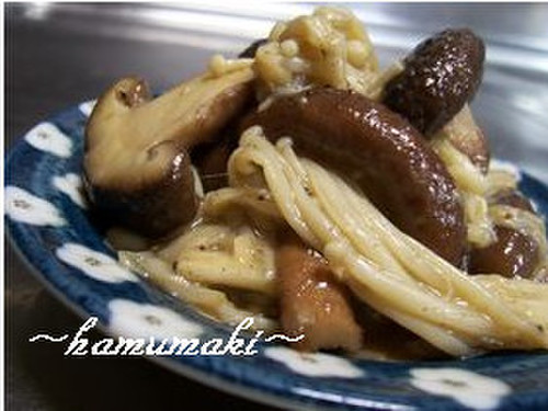 Sautéed Mushrooms with Garlic & Butter