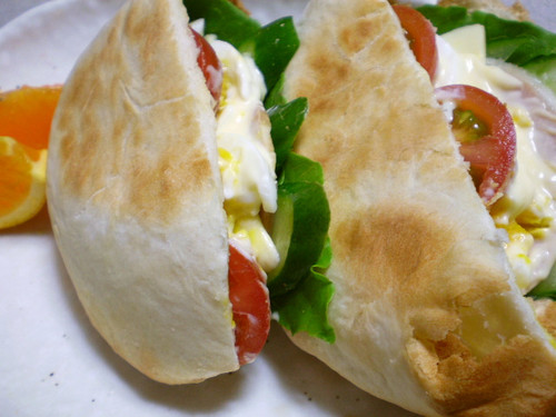 Pita Bread (Pocket Bread)