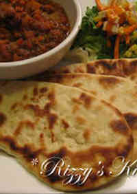 Easy Homemade Naan Bread With Cake Flour