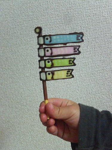 For Children's Day! Pocky Carp Streamers