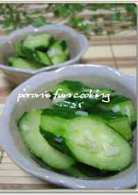 Easy! Cucumber With Konbu and Garlic