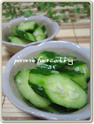 Easy! Cucumber With Konbu and Garlic