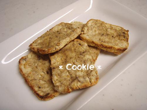 Soy Pulp Banana Cookies