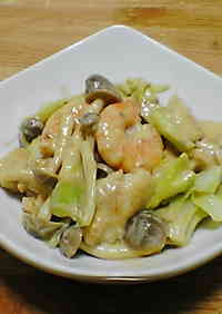 Chicken and Shrimp with Wasabi and Mayonnaise