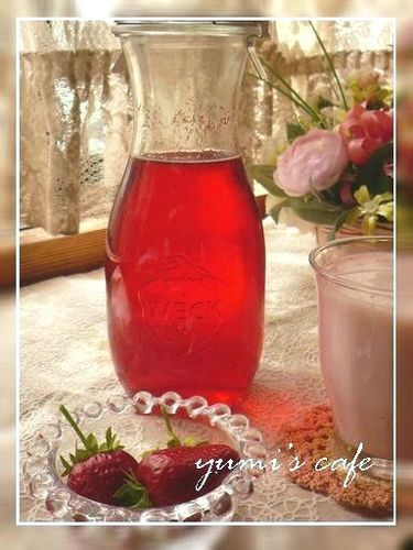 Preservative-Free and Safe Strawberry Syrup