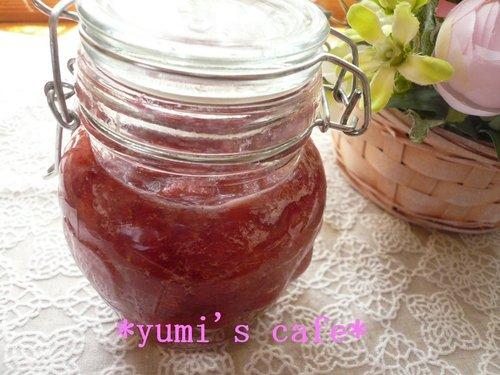 An Eco-conscious Strawberry Jam