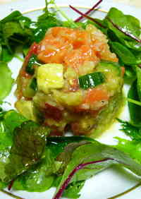 Easy and Festive! Avocado and Salmon Tartare
