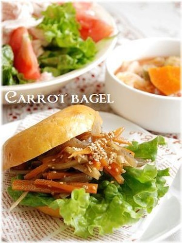 Healthy Carrot Bagels