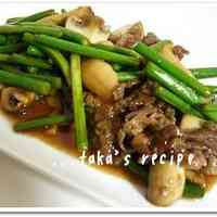 Beef and Garlic Shoots Stir-Fry