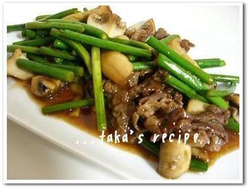 Beef And Garlic Shoots Stir Fry Washoku.Guide - 500x378 - jpeg