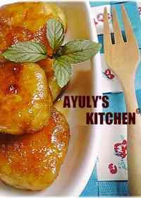 Easy Snacks Mitarashi Potato Mochi