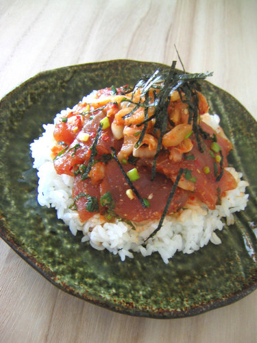 Tuna and Kimchi Don Rice Bowl