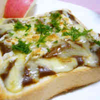 Baked Curry Toast