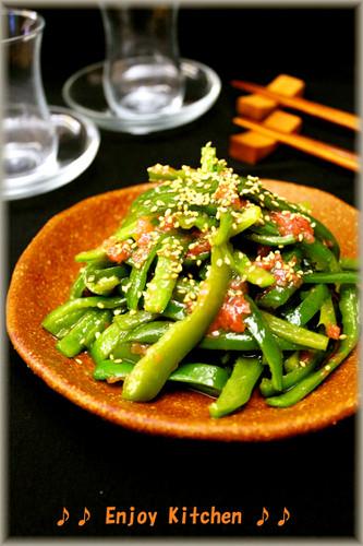 Easy Microwave Recipe - Umeboshi-Seasoned Bell Peppers