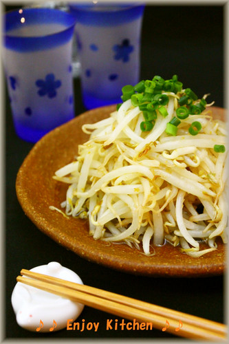 Crispy Bean Sprouts with Yuzu Pepper Paste