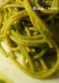 Easy Macrobiotic Komatsuna Spaghetti Genovese