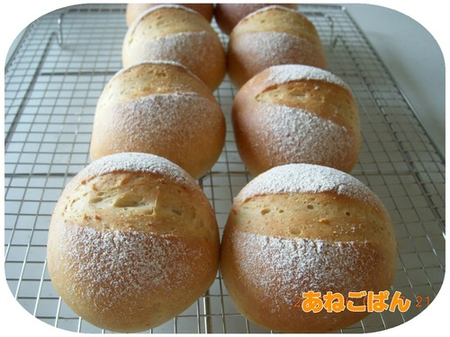 Springy and Fluffy Whole Wheat Bread with Lots of Soy Milk