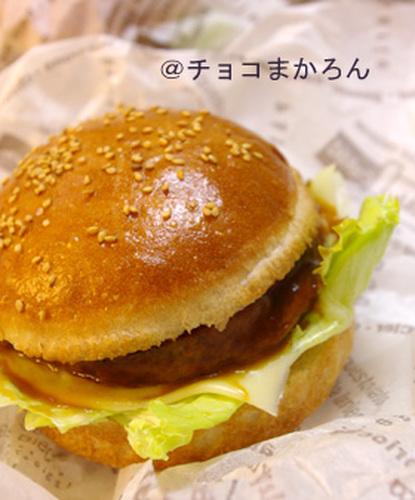 Easy Buns! Homemade Hamburger