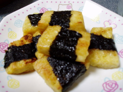 Diet Series! Fried Tofu Wrapped in Nori