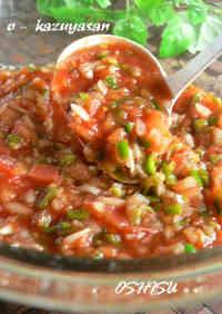 Simple Salsa Sauce