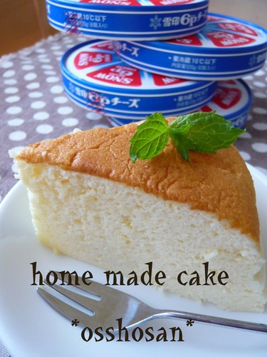 Cheesecake (For Eating at Home)