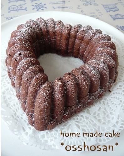 Chocolate Gateau at Home