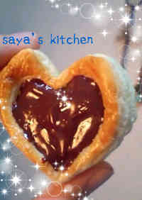 Heart-Shaped Chocolate Pies
