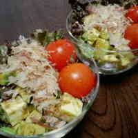 Avocado and Cheese Salad with Wasabi Soy Sauce