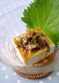 Chilled Tofu with Zha Cai