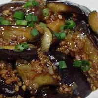 Our Family's Mapo Eggplant Recipe