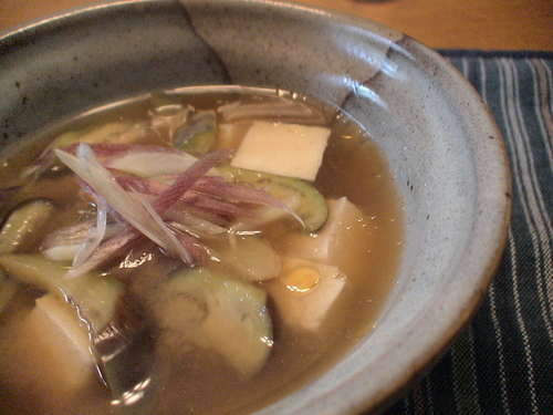 Miso Soup with Myoga Ginger and Eggplant